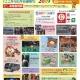 オールながい産業博2019~ここから広がる新時代~ 10/18