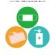 【第2弾公開!データ無料配布】新型コロナウイルス対策用ポスター「対策実施中」をデザインしました